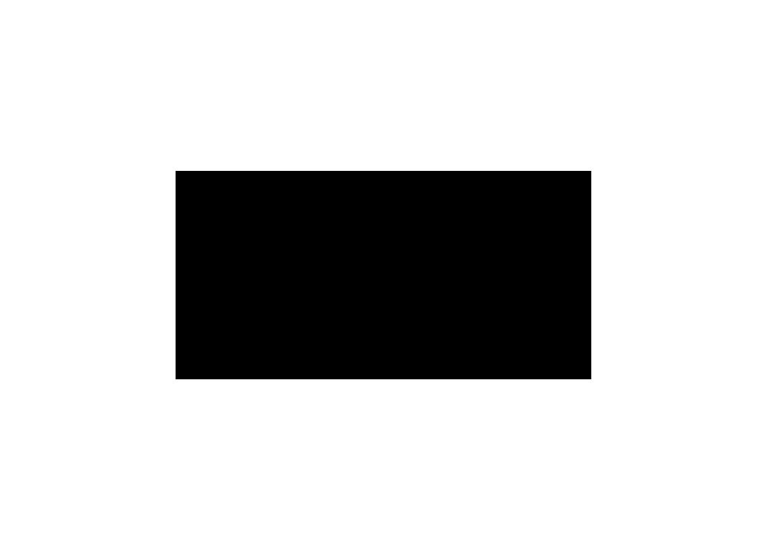 Reed Hastings name logo